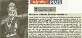 Rashmi's Sumiran enthrals audience