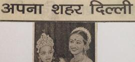 Apna Sheher Dilli