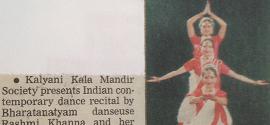 Kalyani Kala Mandir society